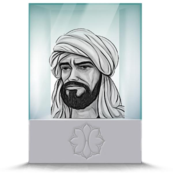 Amir Al Bahr